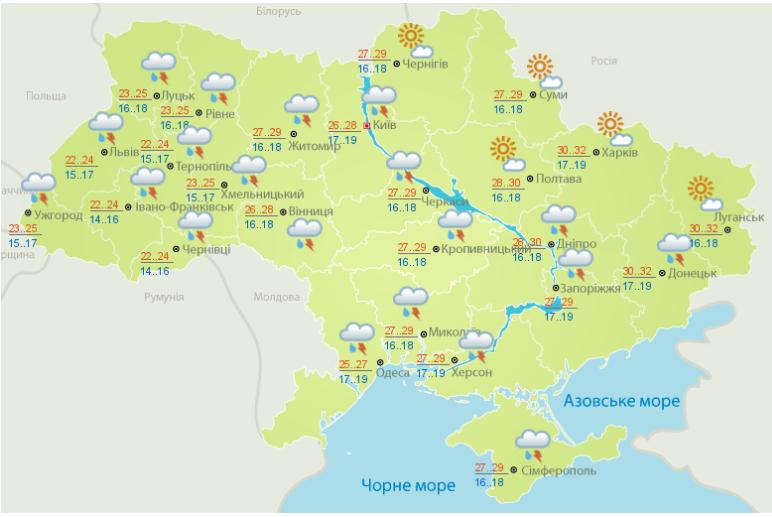 Грозові дощі не залишають Київщину: погода на 18 червня -  - Screenshot 5