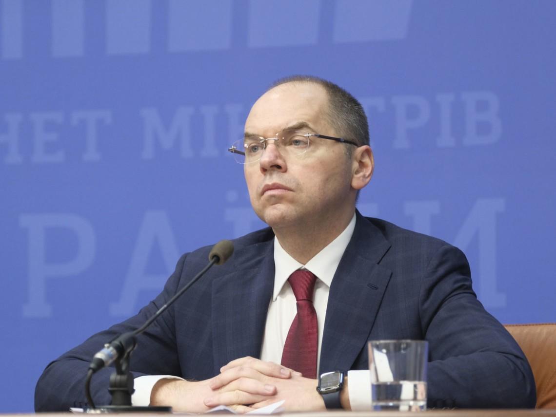 Остаточне рішення про дату ЗНО приймуть 19-20 червня - Україна, Степанов, Освіта, ЗНО-2020 - Stepanov