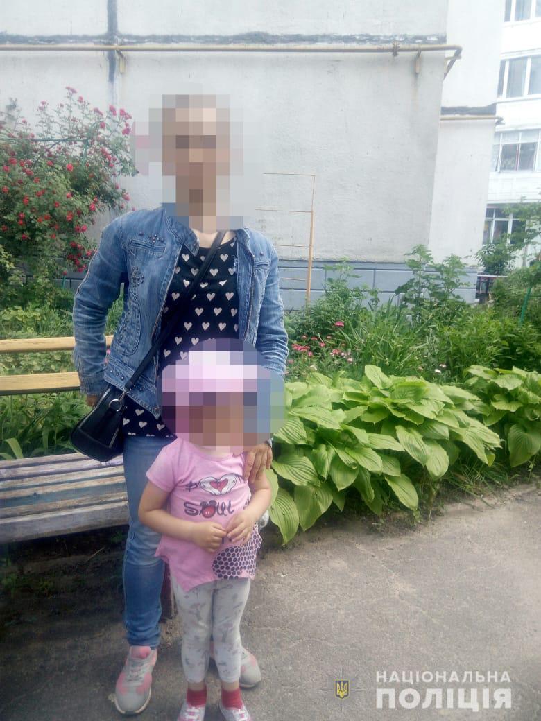 На Білоцерківщині повернули додому загублену 3-річну дівчинку - Білоцерківщина - WhatsApp Image 2020 06 09 at 10.45.06