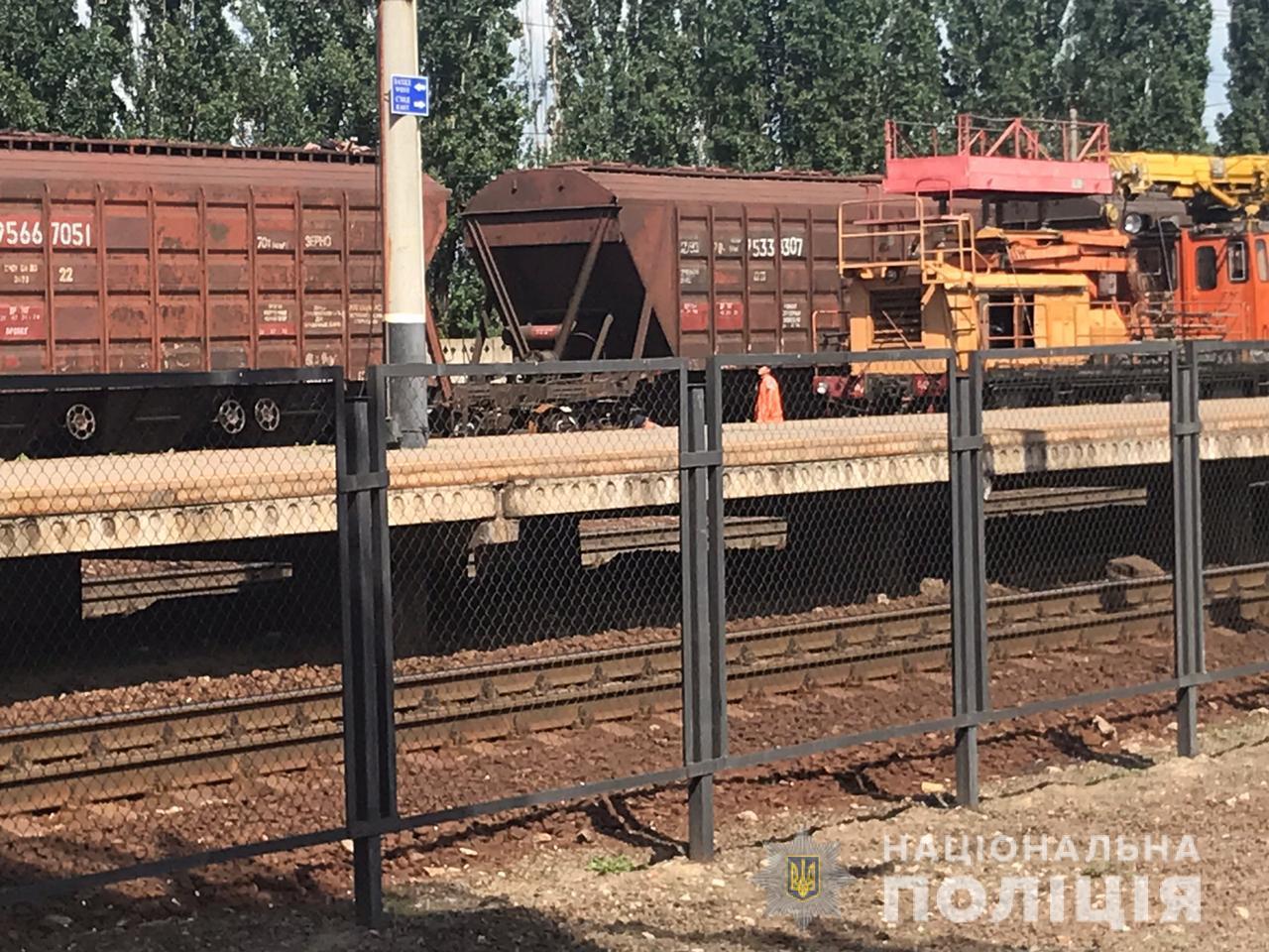 У Білій Церкві на вокзалі від удару електрострумом загинув хлопець - Біла Церква - WhatsApp Image 2020 06 16 at 17.14.23