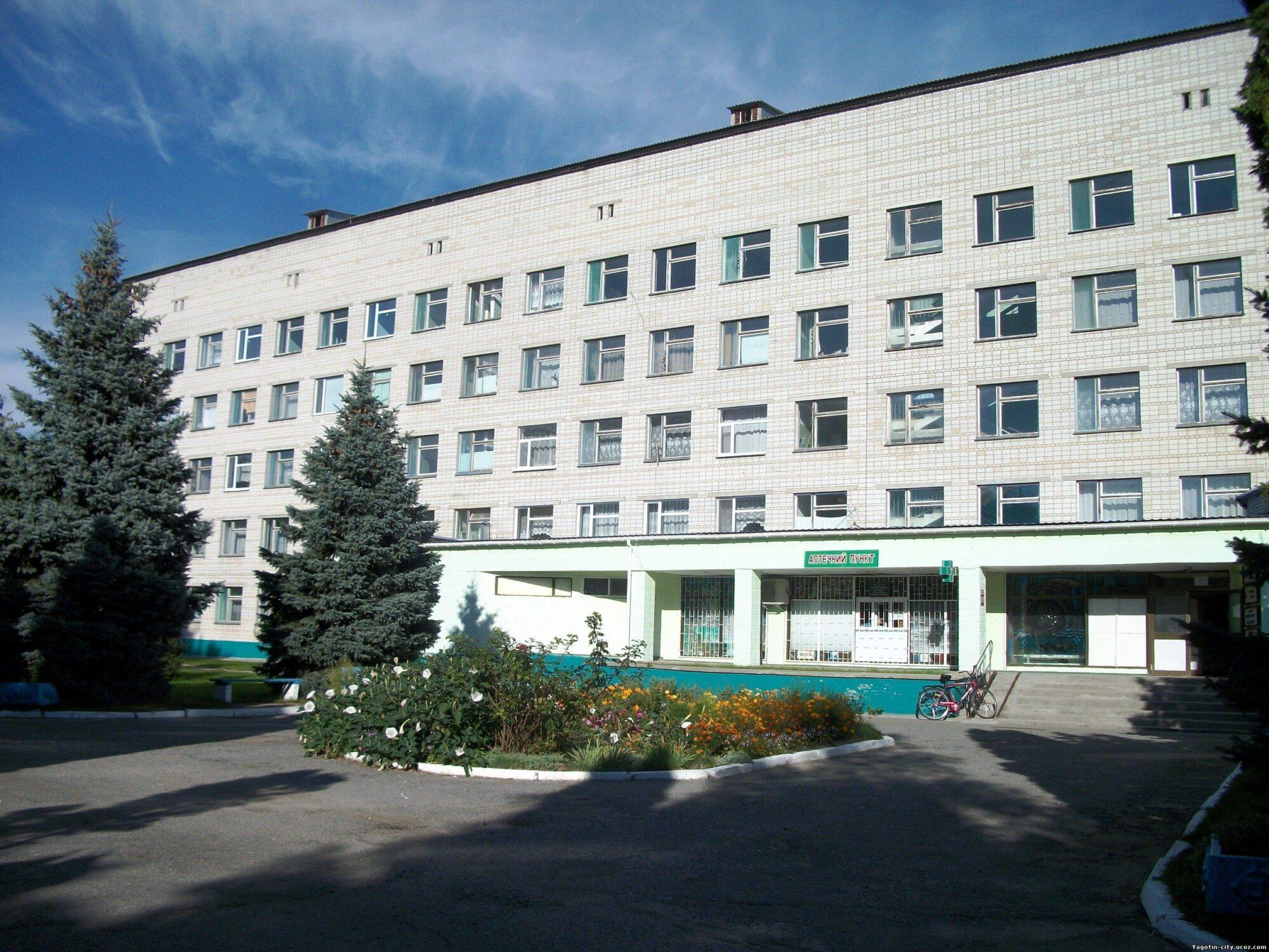 У Яготині 56 хворих на COVID-19, в районі 3 - Яготин - bolnica stacionar maxi 2000x1500