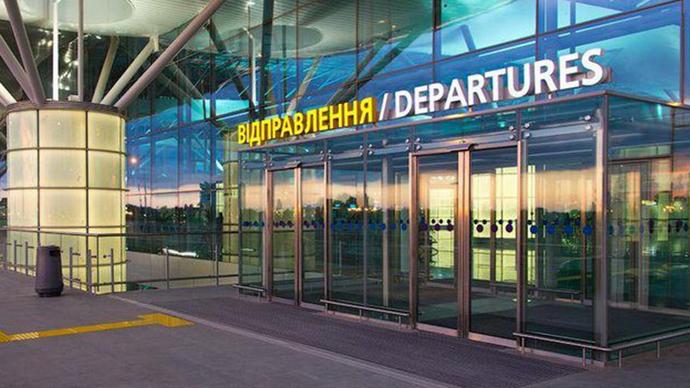 В аеропорту «Бориспіль» скоротять працівників - аеропорт «Бориспіль» - ccee6a8 2018 07 10 033