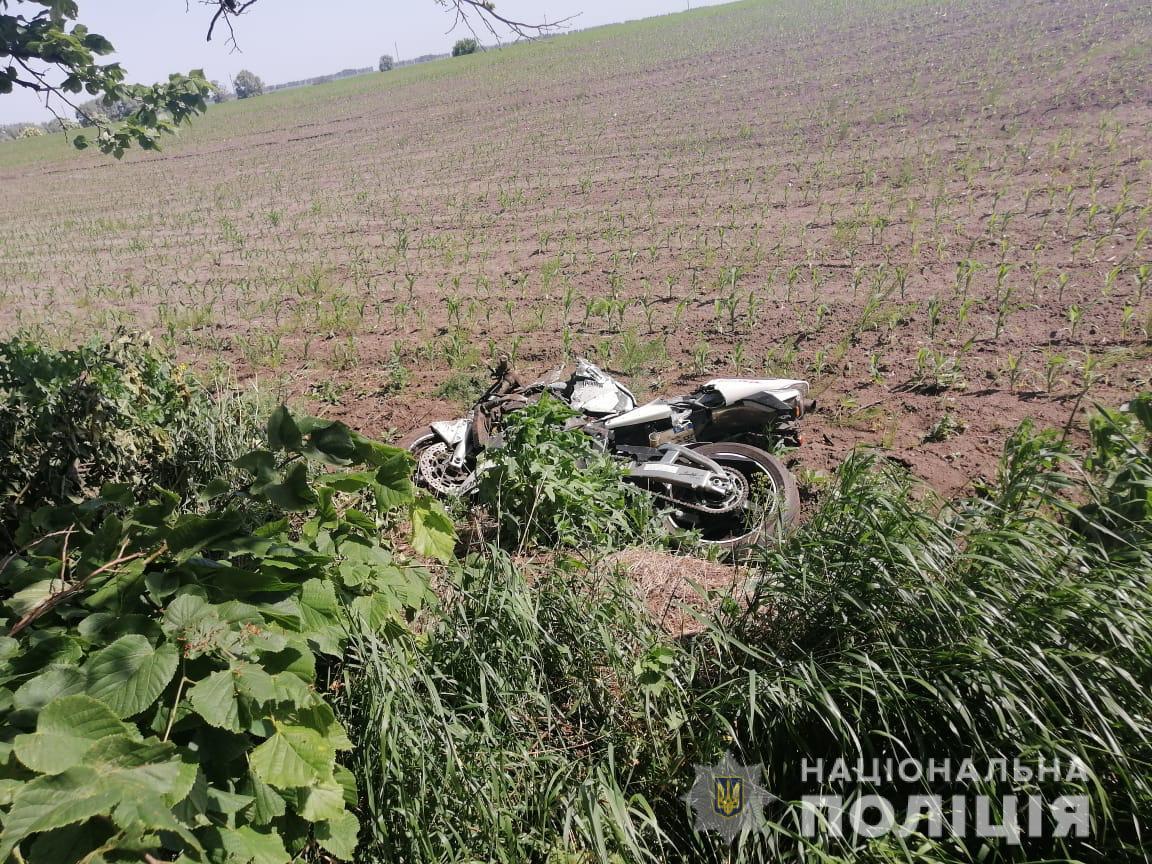 Знайшли тіло 24-річного жителя Кагарлика, якого розшукували рідні (ВІДЕО) - Кагарлик, ДТП, відділення поліції - dtpkag2