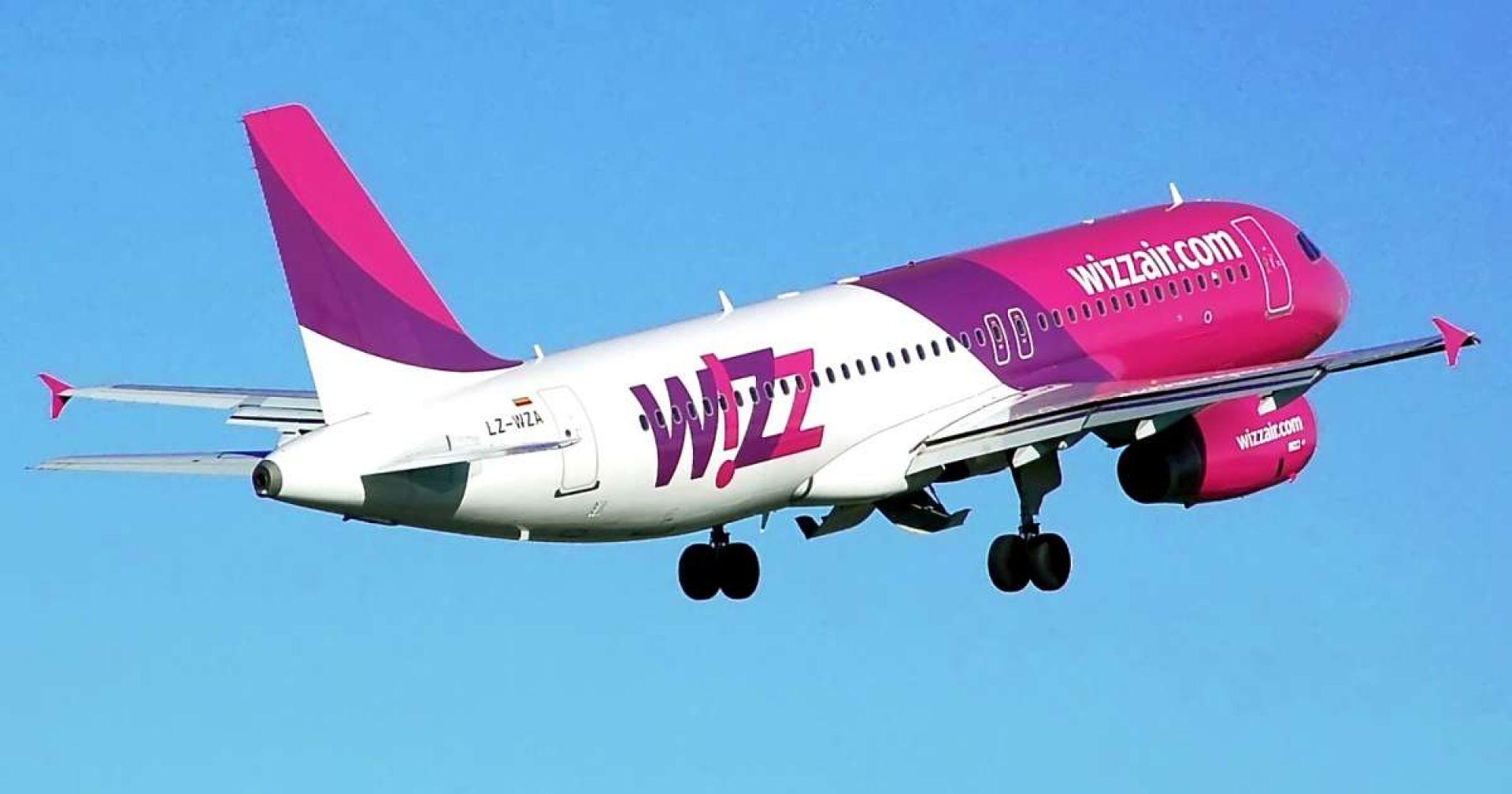 "Wizz Air відновила польоти з аеропорту ""Київ"" -  - e9541ff3a1192f3e251347f9009ffd21 XL"