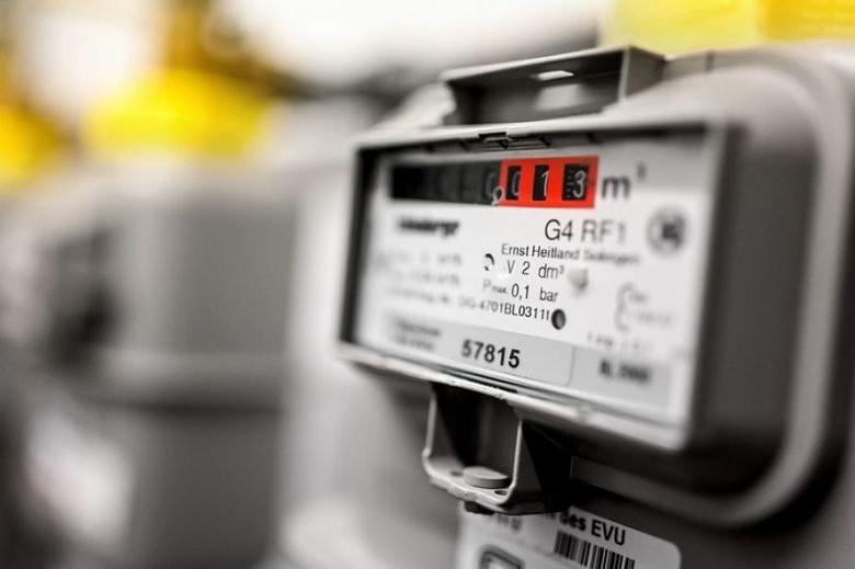 Населення Київської області заборгувало за доставку газу 81 млн грн -  - gaz