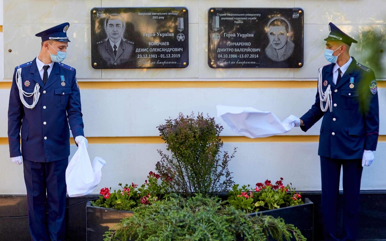 В Ірпені відкрили меморіальні дошки Героям України Дмитру Гончаренку та Денису Волочаєву - ірпінь, АТО - hmn