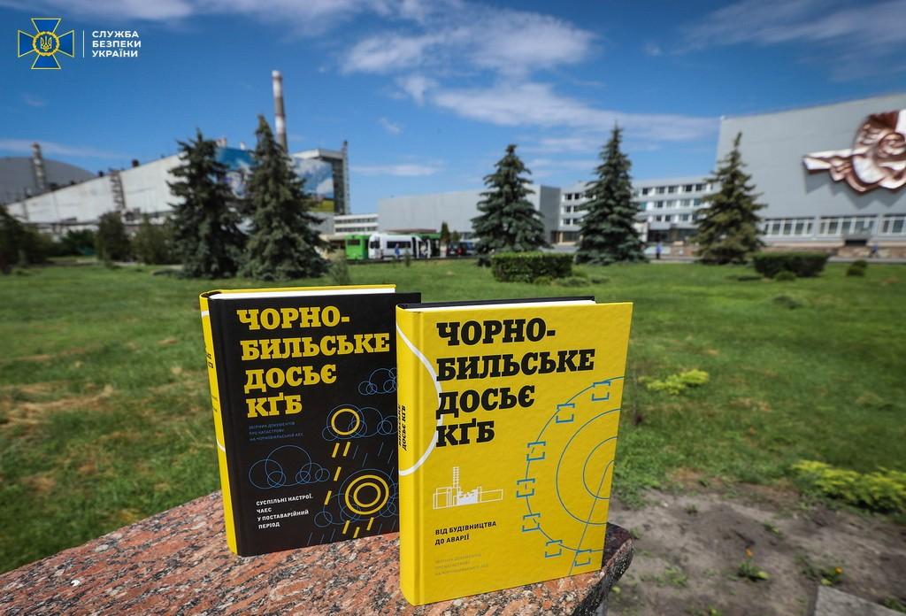 Чорнобильське досьє КҐБ:  опубліковано документи щодо аварії на ЧАЕС -  - n 7720 33185144
