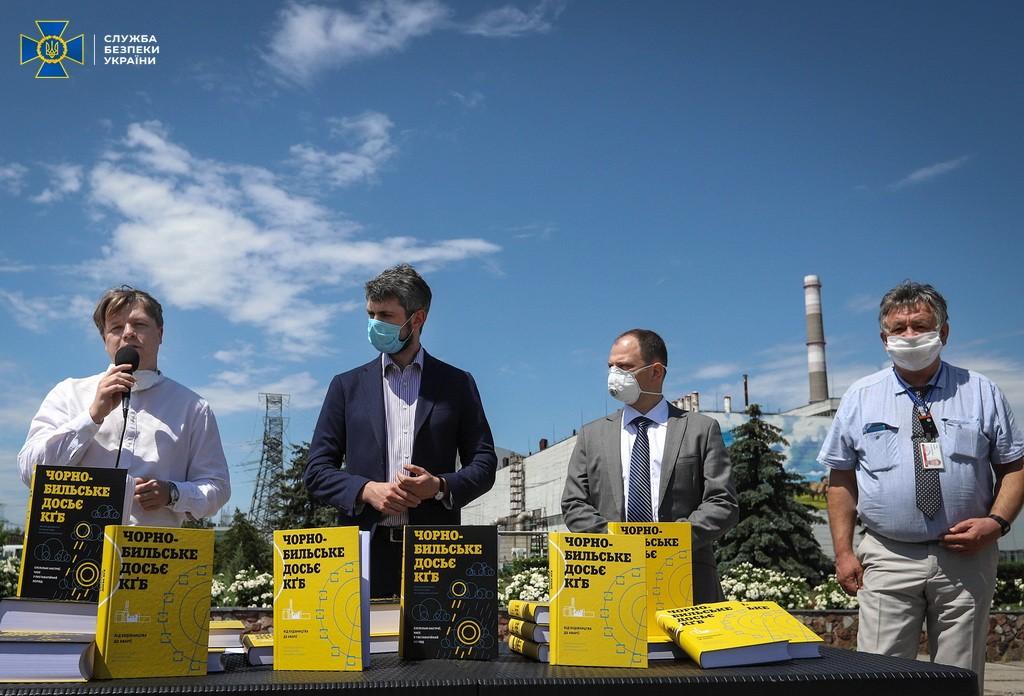 Чорнобильське досьє КҐБ:  опубліковано документи щодо аварії на ЧАЕС -  - n 7720 94411533