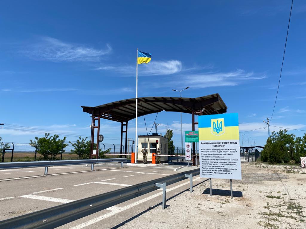 В Україні запрацювали контрольні пункти на межі з окупованим Кримом - Держприкордонслужба - news 20200615 115545 1592211345