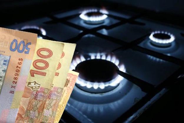 Жителі Бориспільського району заборгували за газ 8 млн грн -  - o 1