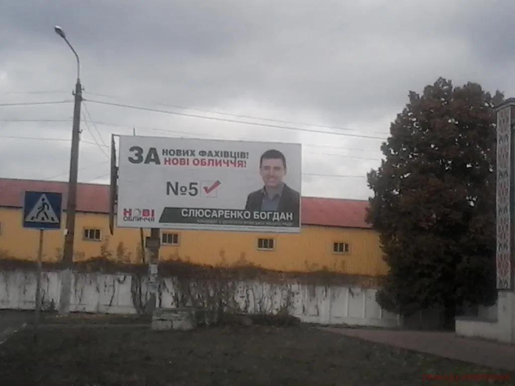 ТОП найбідніших та найбагатших депутатів Ірпінської міської ради -  - pasted image 0