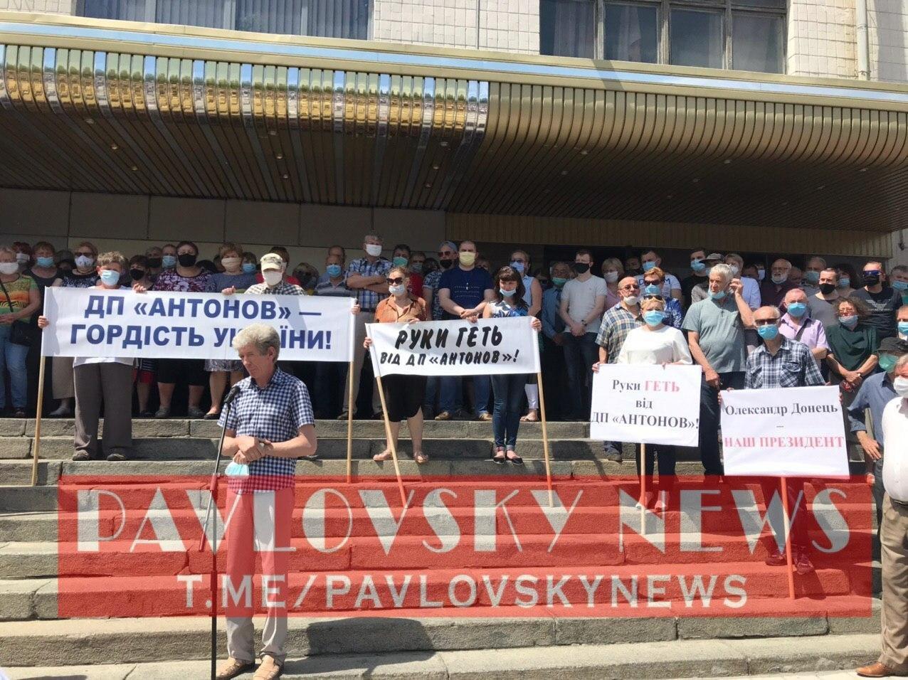 Співробітники ДП «Антонов» мітингували проти політики «Укроборонпрома» -  - photo 2020 06 09 12 34 27