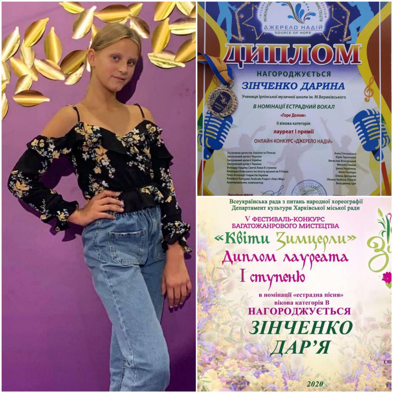 12-річна співачка з Ірпеня за місяць перемогла у чотирьох конкурсах - Школа мистецтв, співачка - photo 2020 06 18 11 39 44