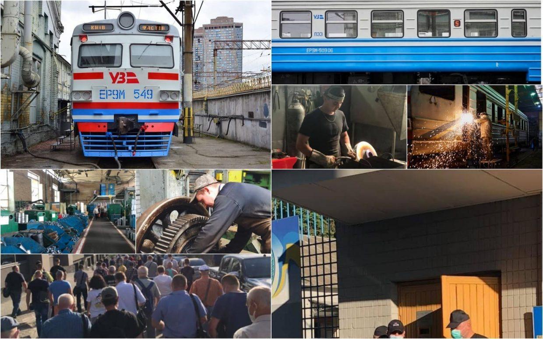 У Києві рейдери захопили завод, на якому ремонтують електропоїзди - рейдерське захоплення, Погляд, Київ - photo 2020 06 22 16 56 22