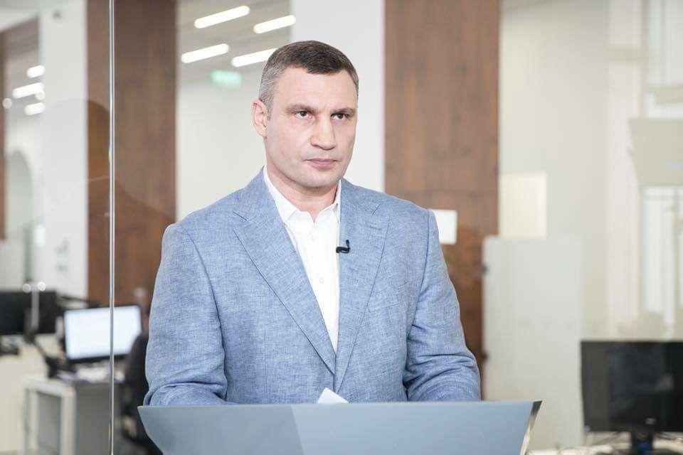 Віталій Кличко: дозволу на зведення готелю на Володимирській гірці не буде -  - photo 2020 06 24 16 35 07