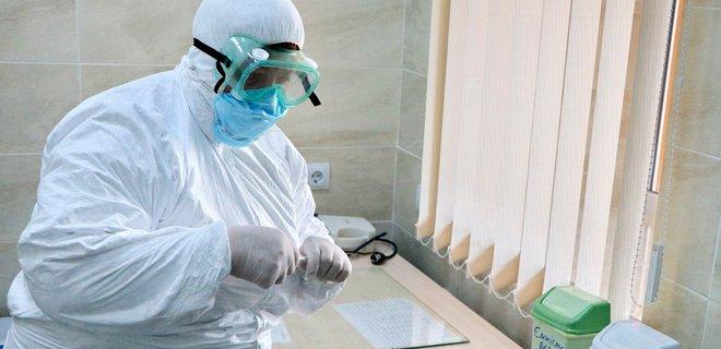 Антирекорд: за минулу добу в Україні від COVID-19 померла 31 людина -  - thumbnail tw 20200505172620 4654 1