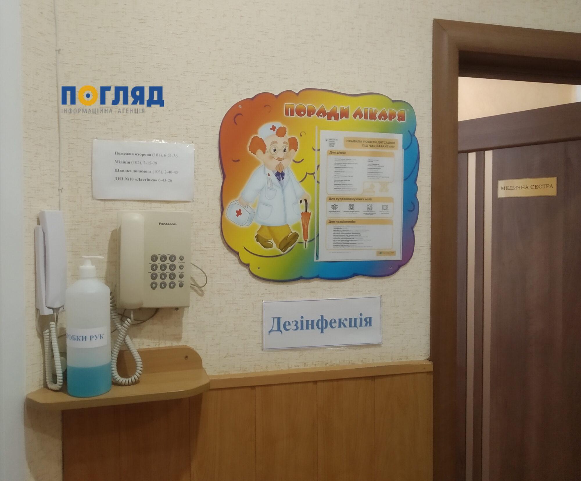 Українські діти підуть до школи 1 вересня за розробленими правилами - школярі, школа, Освіта - 000IMG 20200526 110753 2000x1656