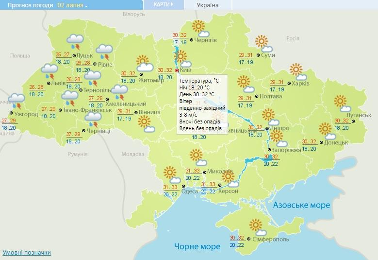 2 липня на мешканців Київщини чекає справжня спека -  - 02 pogoda