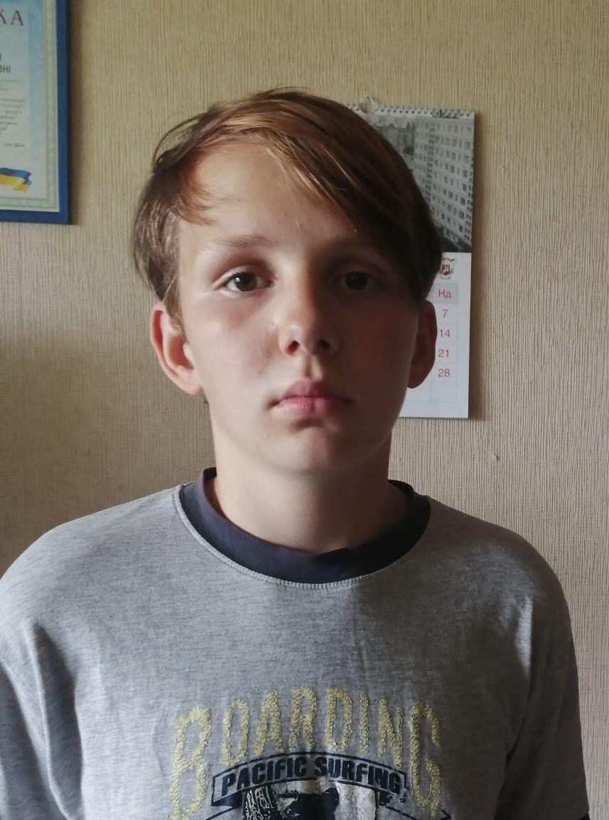 У Києво-Святошинському районі розшукують 13-річного хлопця - шукають дитину, зникла дитина - 05 rozshuk