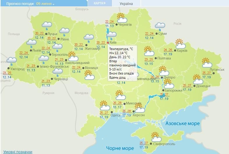 9 липня на Київщині вдень буде хмарно, а під вечір дощитиме - прогноз погоди, погода - 09 pogoda