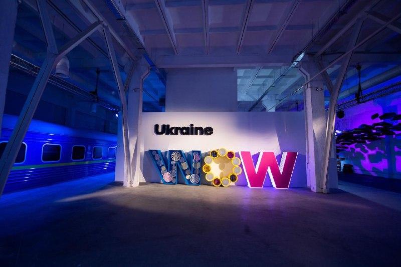 Виставка Ukraine WOW отримала премію SABRE Awards EMEA 2020 -  - 106095098 3372865512747213 60298605144747654 n