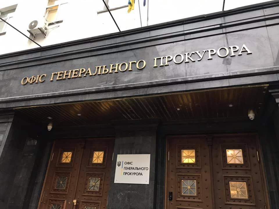 Експрацівників Правексбанку викрили на махінаціях на 47 млн грн -  - 109263 1 large