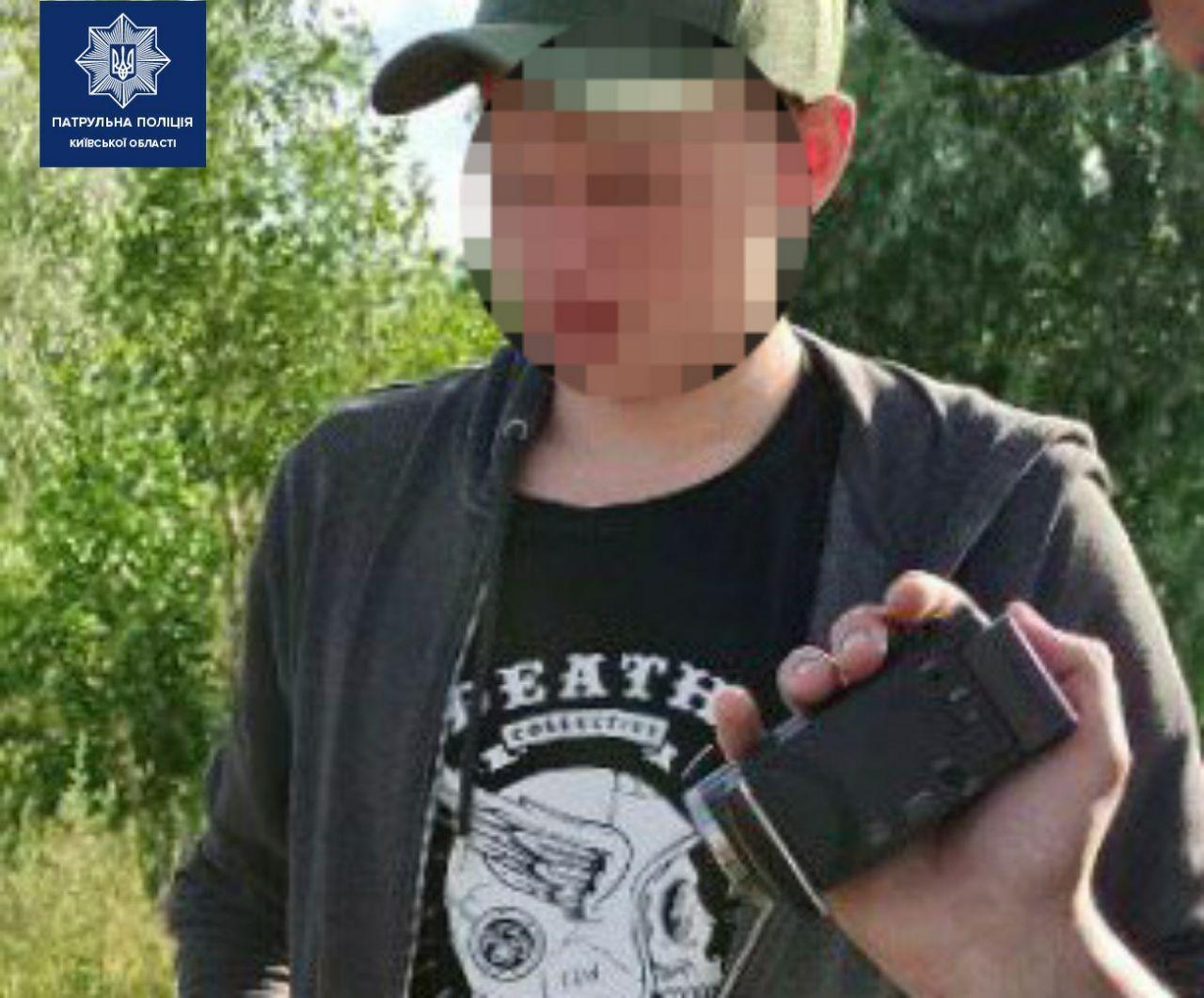 На Бородянщині у порушника ПДР знайшли цілу коробку наркотиків - наркотики, Наркоманія, Марихуана, зіппакет, амфетамін - 10 narkotyky3