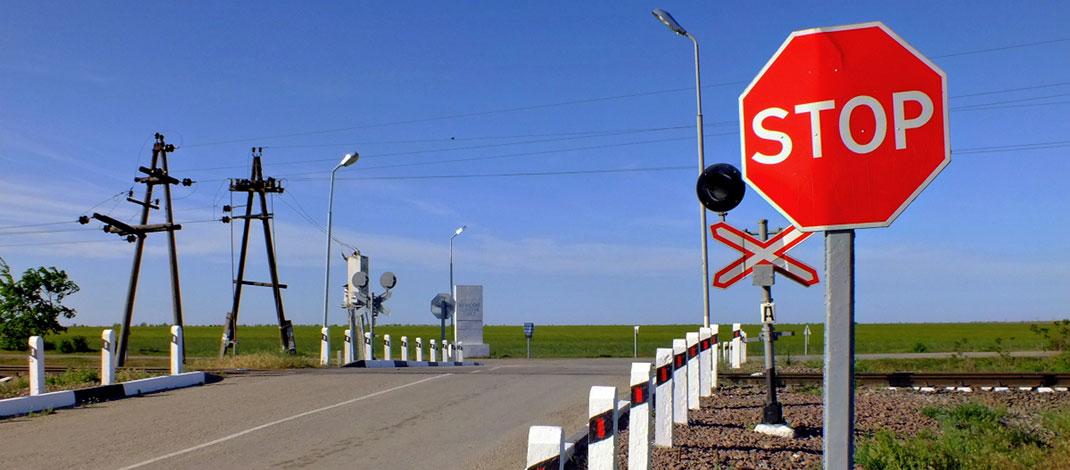 У Немішаєвому втретє за місяць закриють залізничний переїзд - переїзд Немішаєве, Немішаєве, залізничний переїзд - 15 pereezd