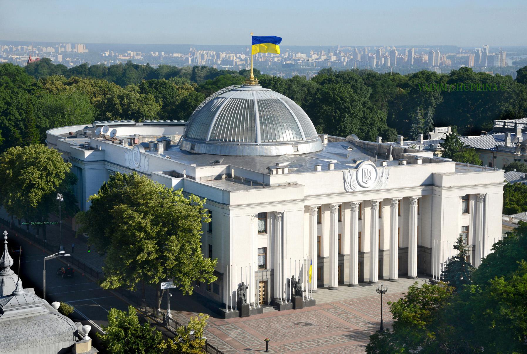 Україну розмежують по-новому: парламент затвердив постанову №3650 - постанова, Ліквідація, київщина - 1 Verhovna Rada Ukrayiny VADIM CHUPRINA