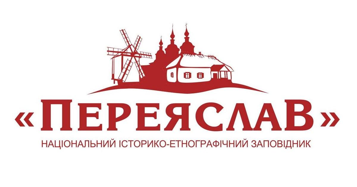 Директора заповідника «Переяслав» звинувачують у розкраданні майна - розкрадання бюджетних коштів, Переяслав-Хмельницький, музей - 2018 05 20 muzei Pereyaslava