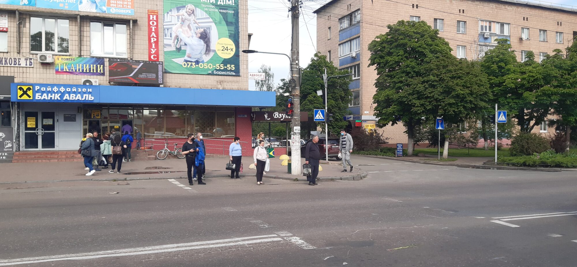 У Борисполі знайшли мертвим учасника АТО - розшук, кримінал, Бориспіль - 20200605 163717 2000x924