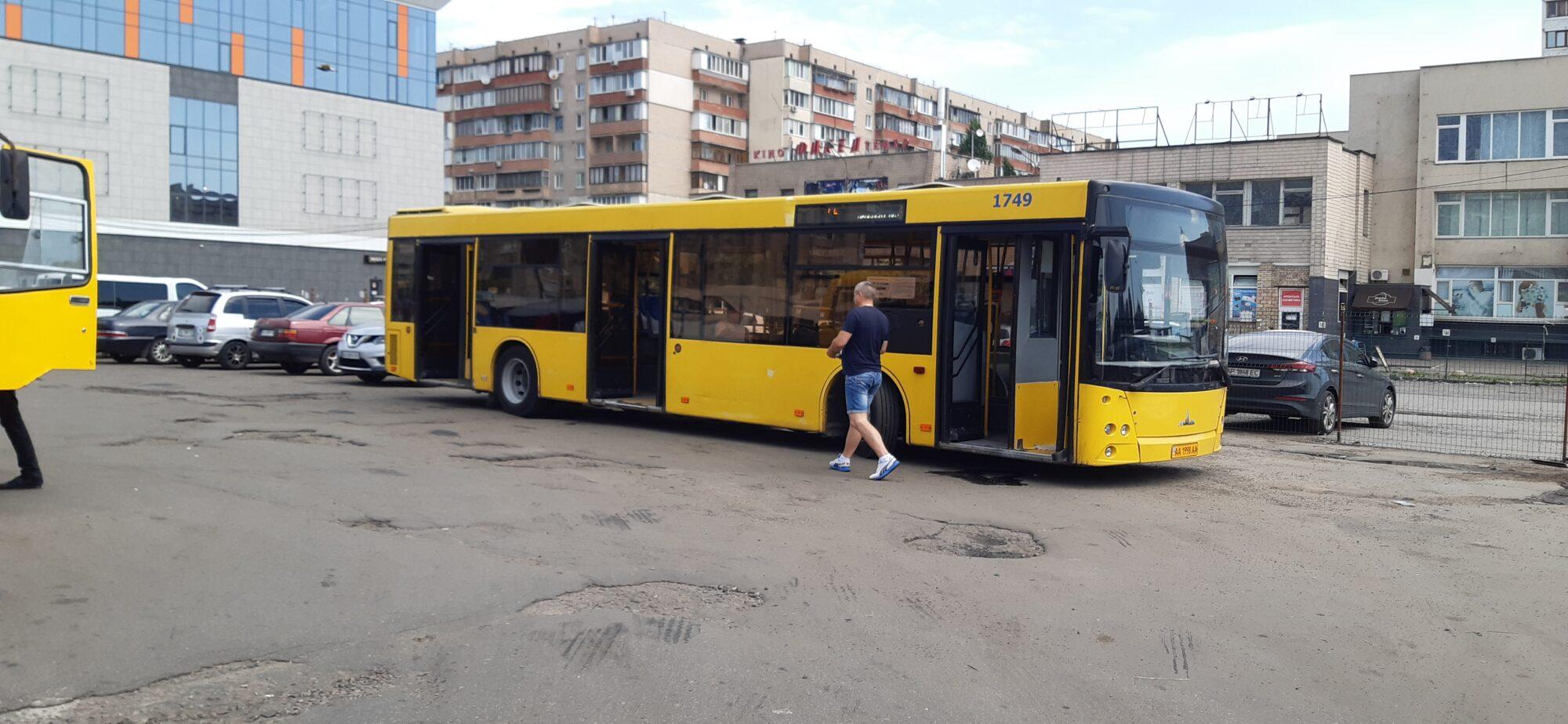 У Києві 78 нових хворих на COVID-19 - коронавірус, Київ - 20200622 114136 2000x924