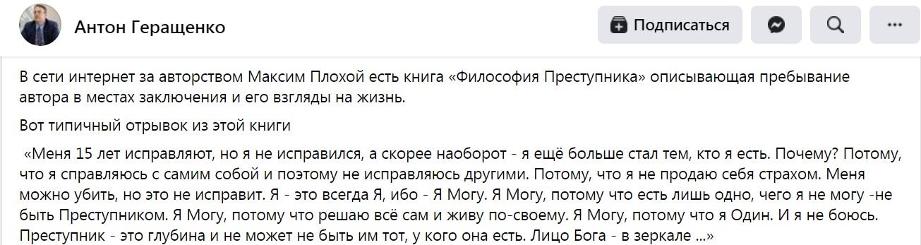 Захоплення заручників у Луцьку: подробиці - тероризм, Луцьк - 21 plohoj
