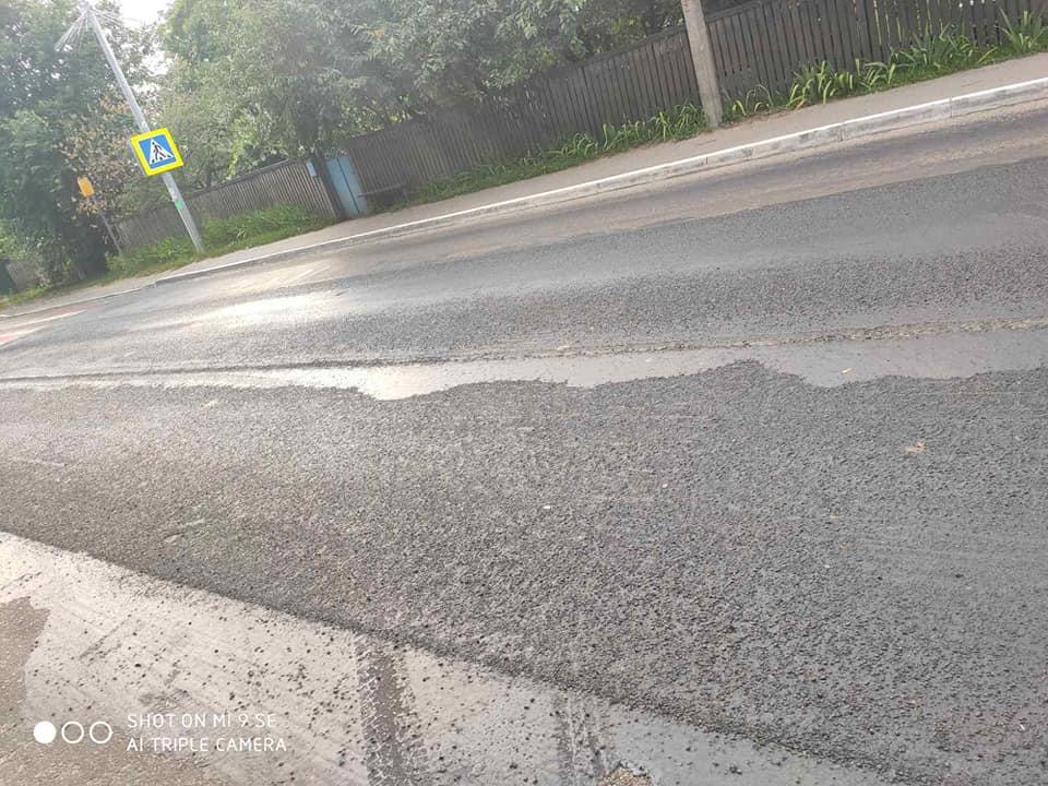 У Бишеві нещодавно відремонтована дорога знову зіпсована - траса, дорога, Бишів, автодорога - 31 doroga2