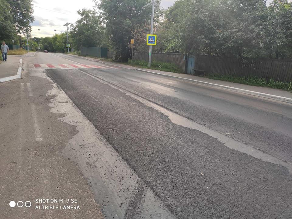 У Бишеві нещодавно відремонтована дорога знову зіпсована - траса, дорога, Бишів, автодорога - 31 doroga3