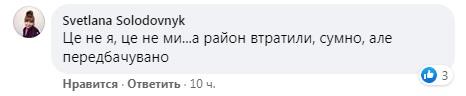 Бородянка може стати містом - Бородянка, Mісто - 31 misto4