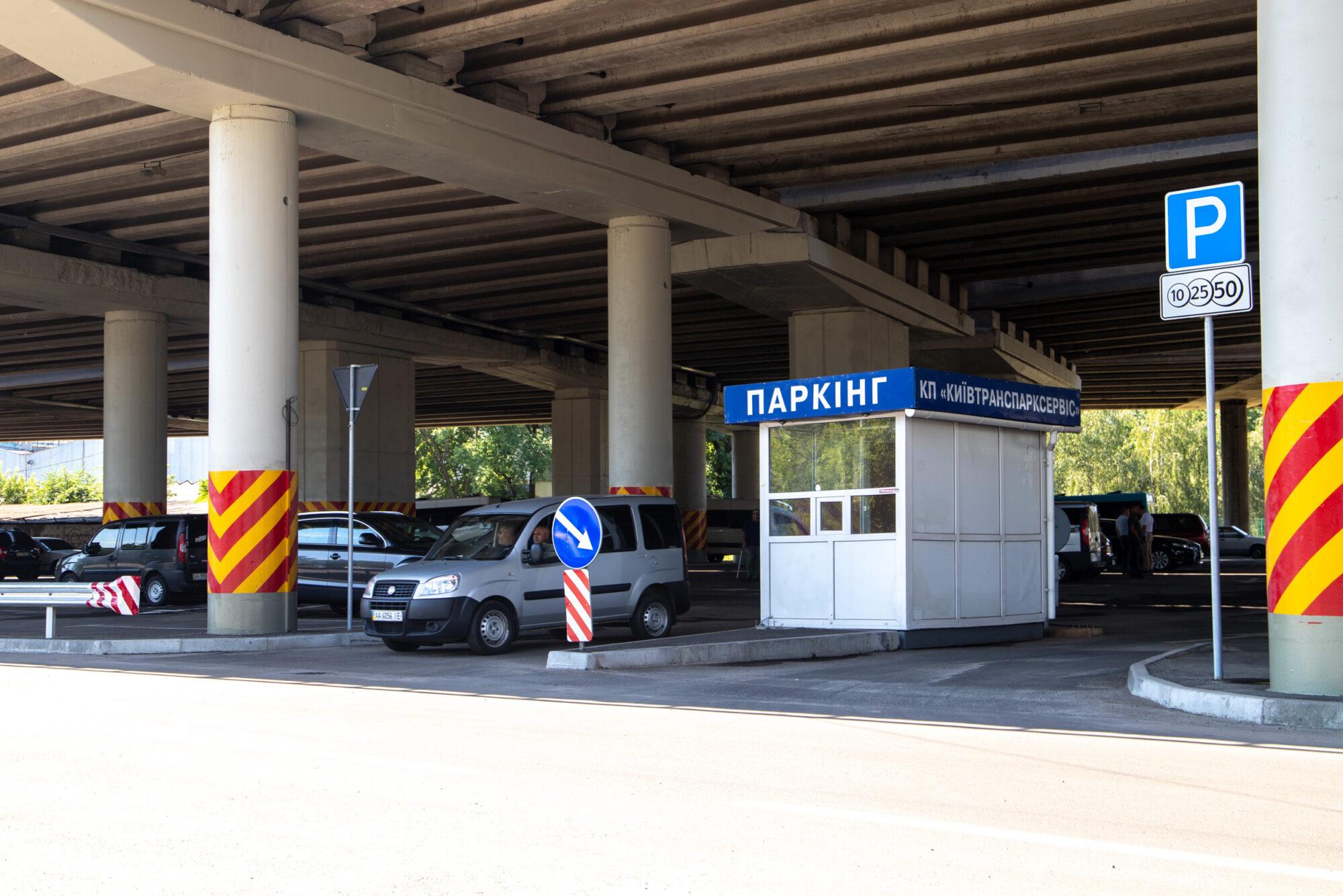 На в'їздах до Києва біля станцій метро облаштують перехоплюючі паркінги - Київ - 5780 2000x1334