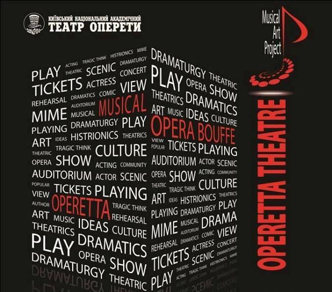 Столичний театр запрошує митців до участі у Міжнародному конкурсі -  - 83500251 3171919259534451 5244922695000388384 n