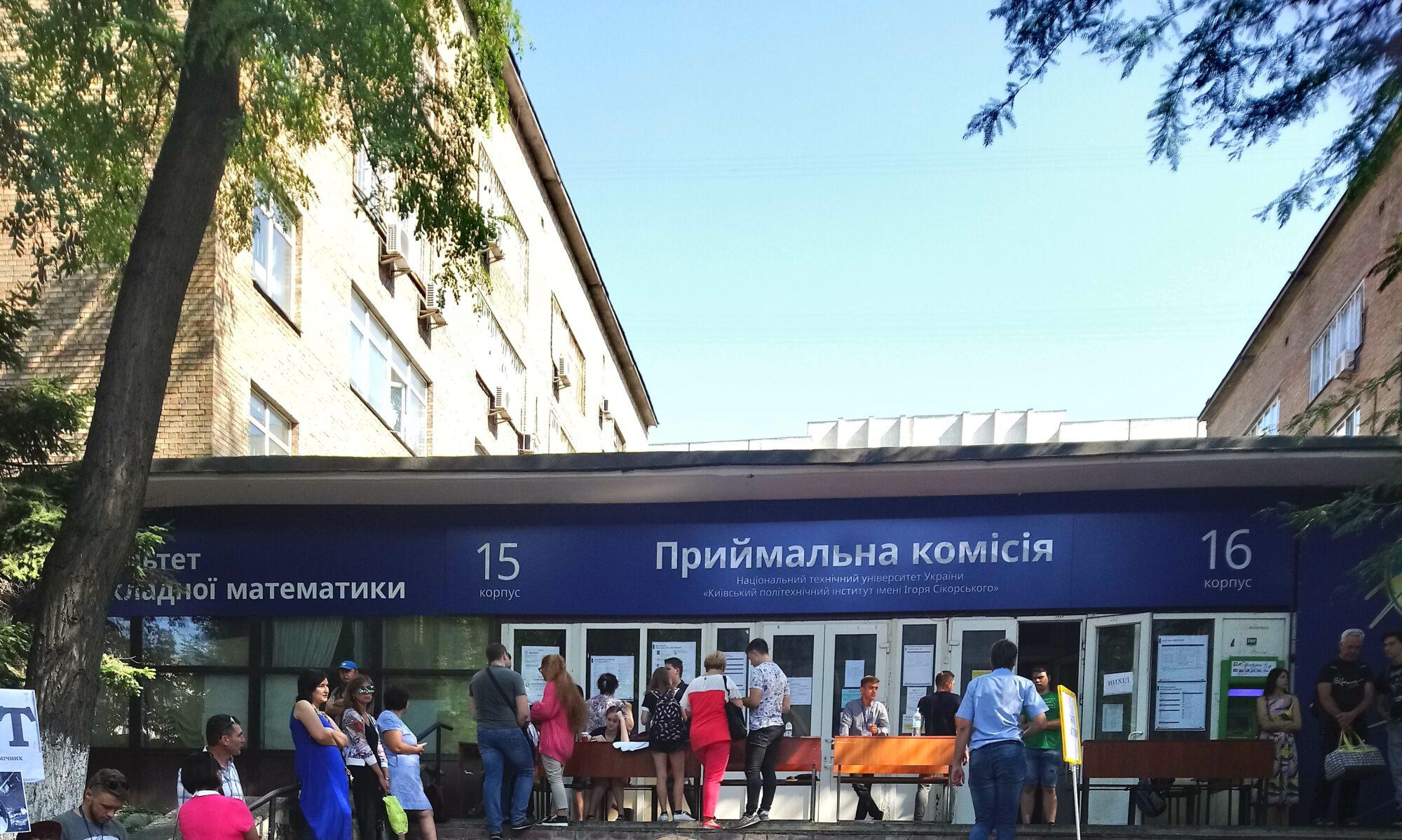 МОН прагне залучити якомога більше вступників із окупованого Криму та Донбасу - МОН, ЗНО - DSC 2242 2000x1199