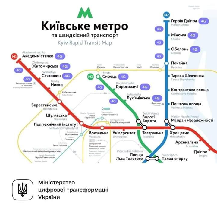На 9 станціях київського метро тепер працює 4G зв'язок -  - FB IMG 1593781769609