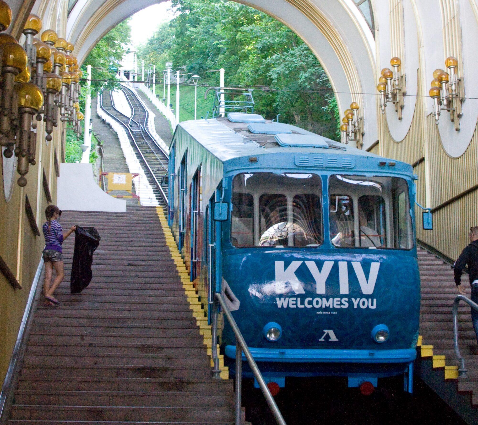 Стало відомо, чи піднімуть вартість проїзду у електротранспорті Києва з 1 серпня - вартість проїзду - Funikuler 2000x1777
