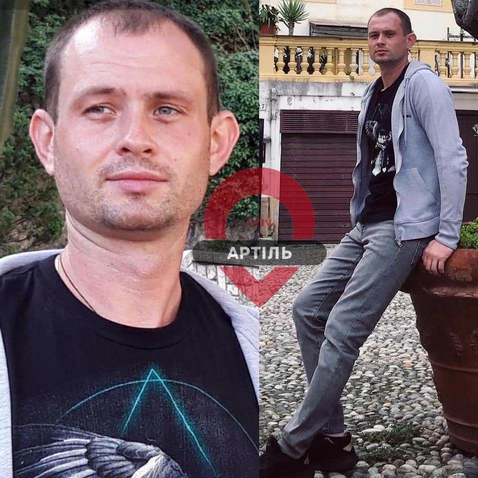 Приїхав до столиці і зник: у Києві розшукують молодого чоловіка - розшук, Київ, Гніденко Роман - IMG 20200707 142141 225