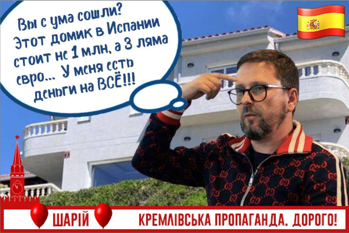 Прокремлівський блогер Шарій має віллу в Іспанії за 3 мільйони євро, але майно не декларує - ЗМІ - Шаріф, Путін, Партія Шарія, Іспанія, ірпінь, Вілла - IMG 20200708 135929 052