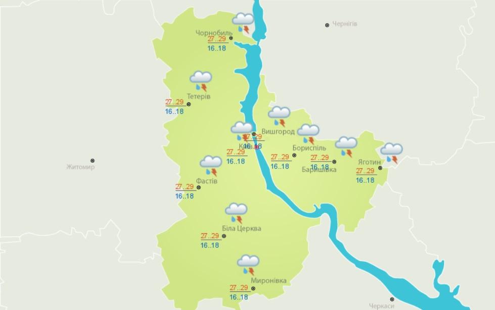 У неділю на Київщині пройдуть дощі з грозами - прогноз погоди, київщина, грози - Kyyivska oblast