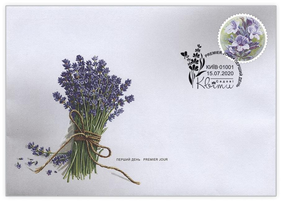 В Україні з'являться поштові марки із запахом лаванди - Укрпошта, марка, Лаванда, квіти - Lavanda marka