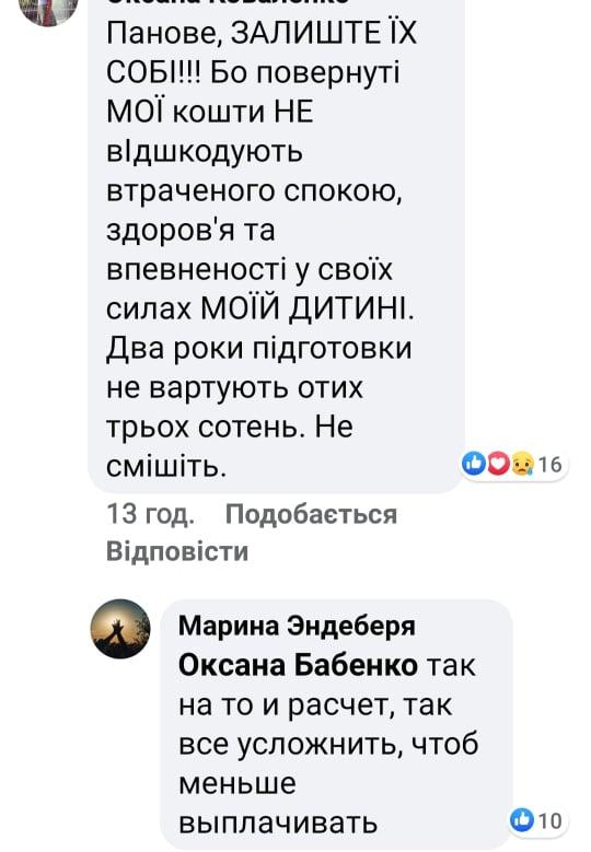 Cтартує повернення коштів за пробне ЗНО - Україна, пробне ЗНО, ПриватБанк, Освіта, МОН - MON1