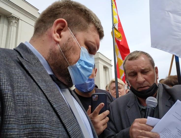 Представники низки районів Київщини пікетували Верховну Раду і Офіс президента -  - Piket Klochko