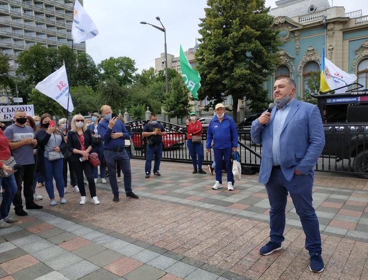Представники низки районів Київщини пікетували Верховну Раду і Офіс президента -  - Piket Peshherin