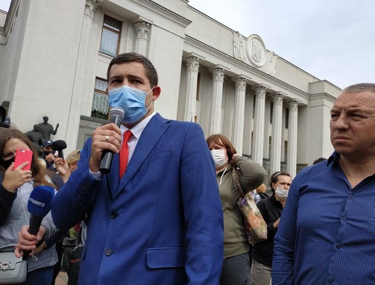 Представники низки районів Київщини пікетували Верховну Раду і Офіс президента -  - Piket Rostyk