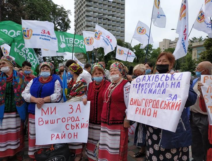 Представники низки районів Київщини пікетували Верховну Раду і Офіс президента -  - Piket osn